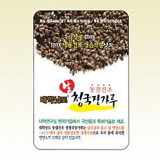 쥐눈이콩 대학낫도 가루 1kg(250g×4개) 62,000원 01037493426